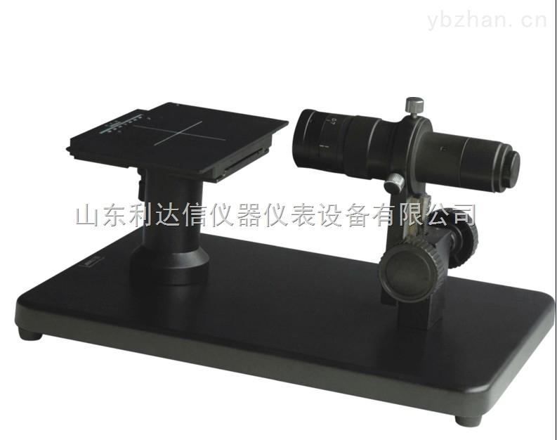 LDX-XDC-10A-电视显微镜/平面度检测仪