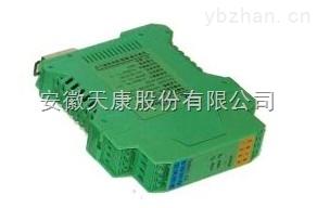 安徽天康TK5000系列热电阻温度变送器