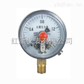 红旗抗震磁固电接点压力表