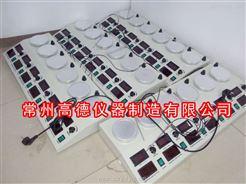 EMS-6C双数显磁力搅拌器