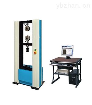 纤维增强塑料拉伸、压缩、弯曲性能万能试验机