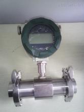 DN654烯油流量计厂家,DN65烯油流量计价格