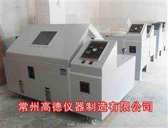 YWX-60A智能盐雾腐蚀试验箱