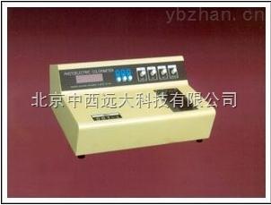 型號:HG4H-581-S-光電比色計(替代:581-G) 型號:HG4H-581-S