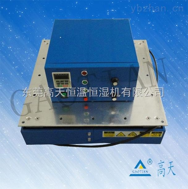 湖北电磁式垂直振动台/GT-F