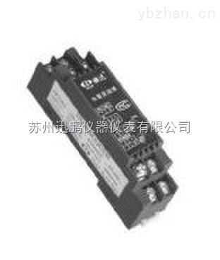 yp系列端子型信号隔离器能将在各种直流/交流信号(电流,电压,毫伏)