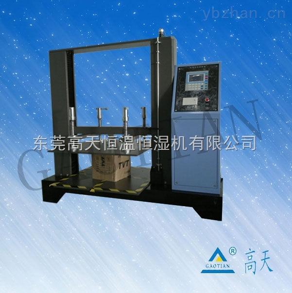 纸箱耐压力试验机/纸箱压力试验机