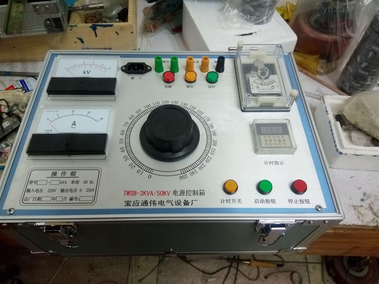 高压试验变压器 >> twsb低压电缆交流耐压试验成套