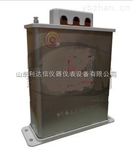 BZMJ0.4-30-3-自愈式低壓并聯電容器