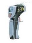 LDXT-880-紅外線測溫儀/非接觸紅外線測溫儀