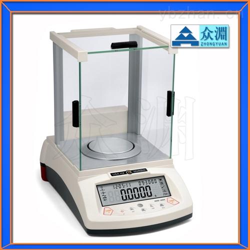 华志分析电子天平价格,万分之一电子天平