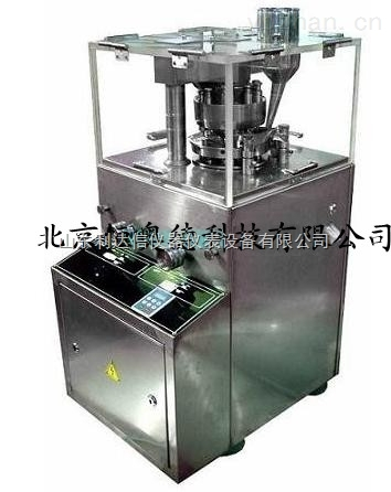 LDX-ZP5,7,9-旋转式压片机/压片机