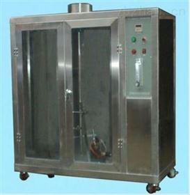 泡沫塑料垂直燃烧试验机