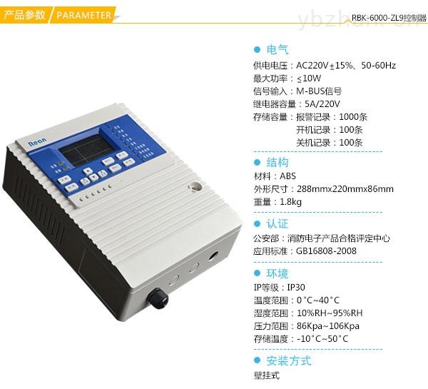 气瓶柜乙炔浓度报警器安装价格