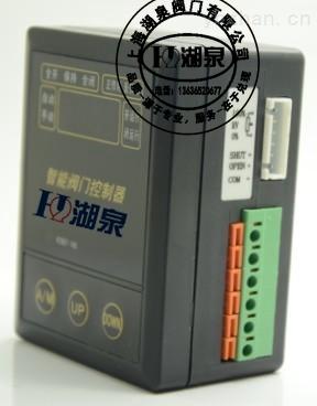 精小型執行器控制模塊