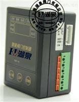 精小型执行器控制模块