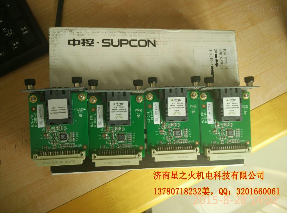 2015价格表:光纤模块FO2/F20浙大中控热销品