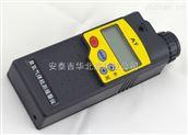 便攜式臭氧濃度檢測儀