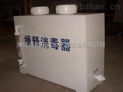 小型眼科医院污水处理设备 缓释消毒器二氧化氯发生器 操作简单