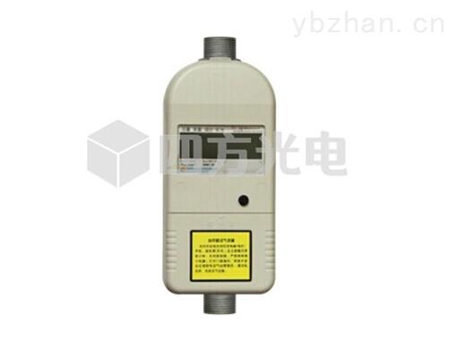 户用超声波沼气流量计 BF-2000