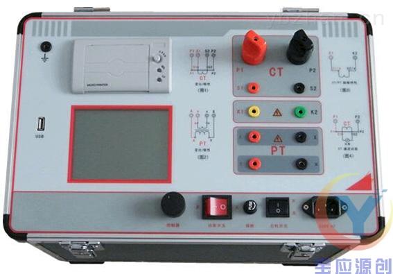 YCHGQ-11全自动互感器特性综合测试仪