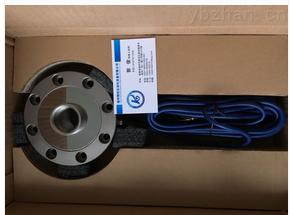 传力传感器DBSL-XS-100T报价