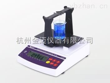 甲醇濃度計