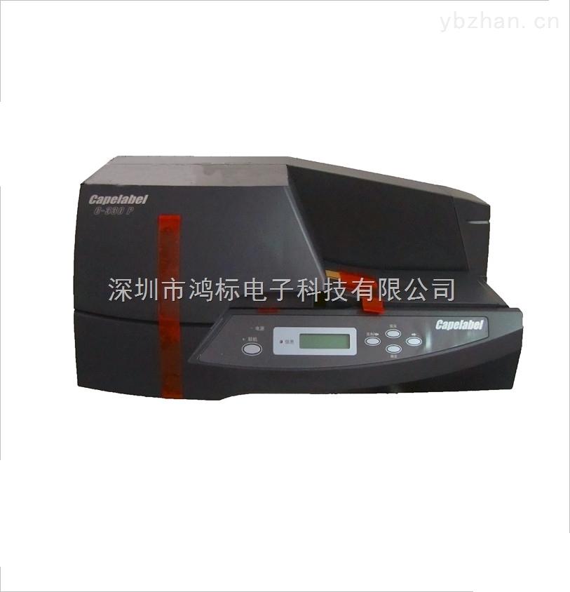 电缆挂牌PVC注塑印字机C-330P/丽标佳能标牌机