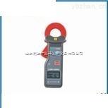 LDX-ETCR6500-漏電流鉗形表/鉗形電流表