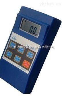 LDX-SHT-HT208-手持式數字高斯計/數字高斯計/手持式高斯計/高斯計/