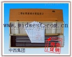 型号:M288370-二等标准水银温度计(7支组) 型号:M288370 (特