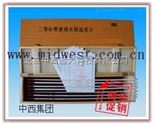 二等标准水银温度计(7支组) 型号:M288370 (特