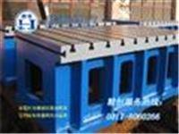 机床垫箱方箱品质保证