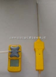 LDX-H2S-泵吸式硫化氢检测仪
