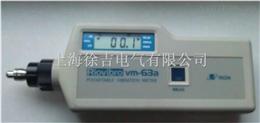 VM63A 便携式数显测振仪