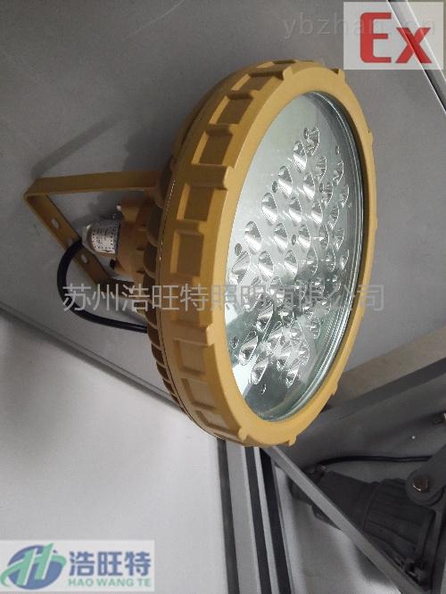 南京led防爆灯安装 80w免维护防爆led节能灯