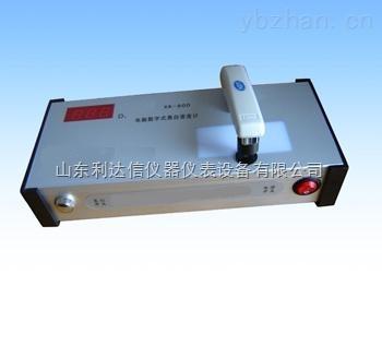 LDX-XK-800-透射式黑白密度計