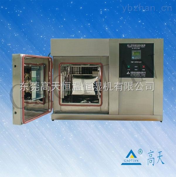 武汉桌上型恒温恒湿环境试验箱/恒温恒湿机/高低温试验箱
