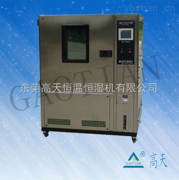 GT-TC-XX-冷熱循環沖擊試驗箱廠家