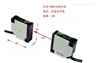 SA3M-EK對射光電開關(成對出售)