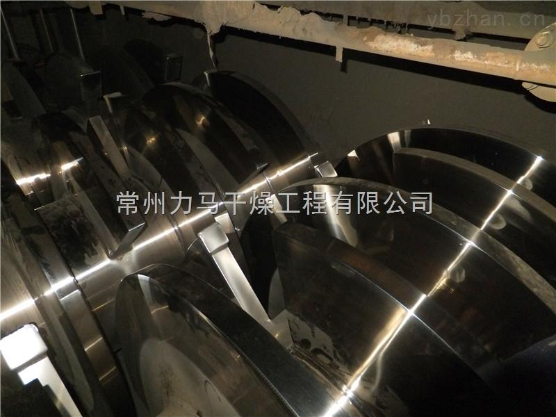 kjg-240平方桨叶式污泥干化机