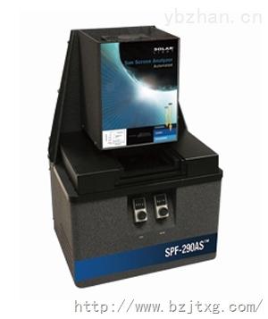标准集团供应紫外线透过率分析仪