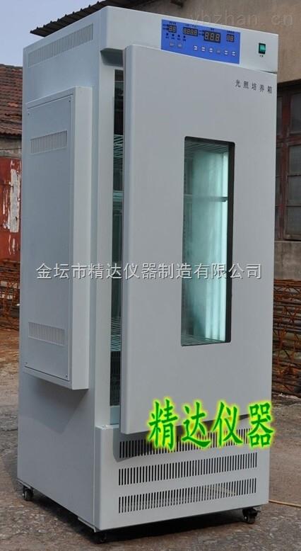 PGX-250D-智能光照培养箱