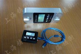 无线推拉力计带连电脑遥控器配件