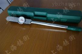 带刻度盘的扭力扳手40-200N.m