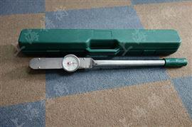 脚手架专用表盘扭矩扳手200N.m