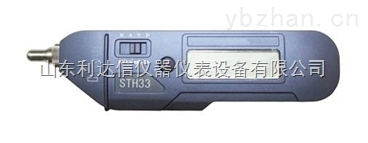 LDX-STH33-笔式振动测量仪