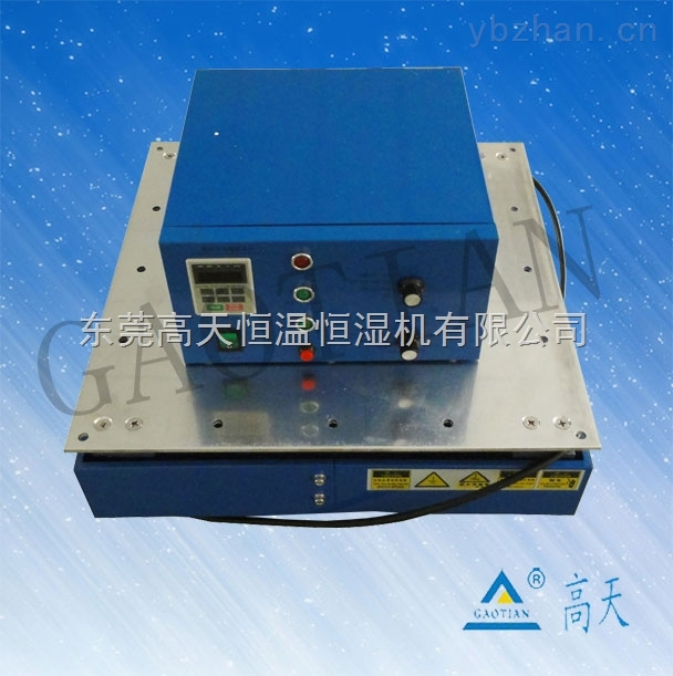 武汉电磁式垂直振动台/双向振动试验台/电磁式振动试验台