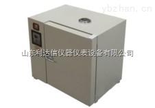 LDX/BHX-0050AF-防爆恒溫干燥箱/防爆干燥箱