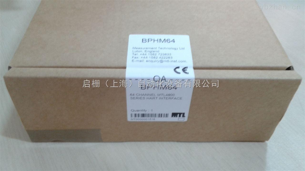 BPHM64安全栅安装底板